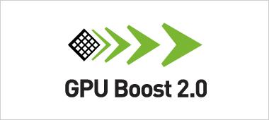 Disfrute de rendimiento aún mejor con NVIDIA GPU Boost 2.0